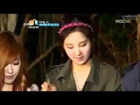 seohyun changmin dating