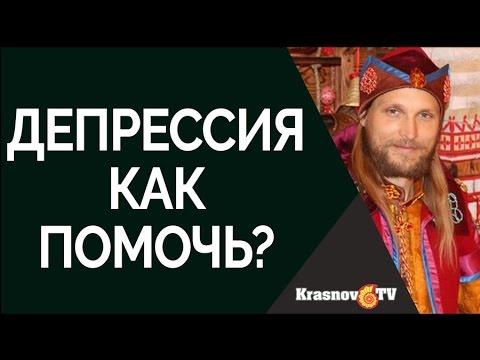 Гринвальд Сергей Геннадьевич - врач психотерапевт психолог