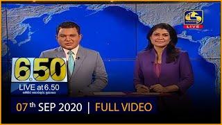 Live at 6.50 News –  2020.09.07 Thumbnail