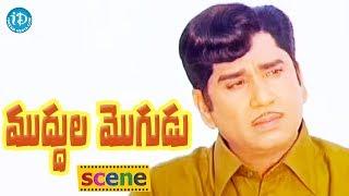 Muddula Mogudu Scenes - ANR Felts Sad About His Father || ANR, Sridevi
