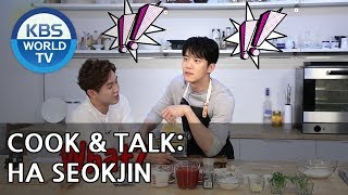 Cook & Talk: Ha Seokjin [Entertainment Weekly/2018.07.16]