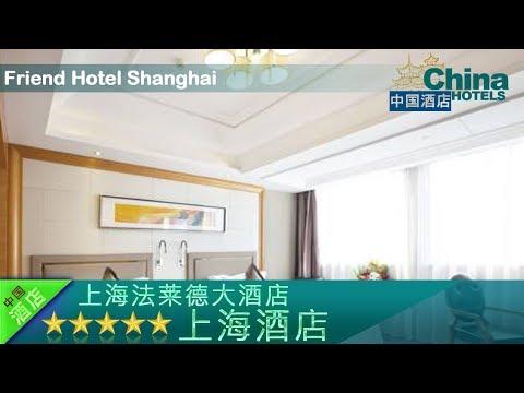 Friend Hotel Shanghai - Shanghai Hotels, China