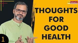 Dr. Tathed Patient Testimonials   Homoeopathy Doctor in Pimpri - Chinchwad, Pune
