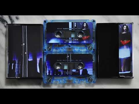 t e l e p a t h テレパシー能力者 : 現実を超えて (Cassette Rip w/ Bonus Tracks)
