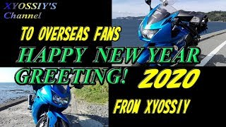 Happy New Year 2020 Greetings to overseas mates from xyossiy