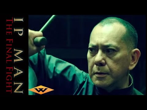 ip-man:-the-final-fight-(2013):-theatrical-trailer