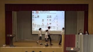 Publication Date: 2018-09-11 | Video Title: 2018-09-07 佛教茂峰法師紀念中學 交流團分享會