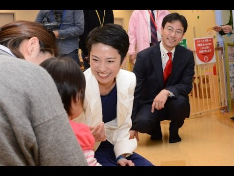【福岡】蓮舫代表、子育て支援施設「子育てふれあい交流プラザ」を視察
