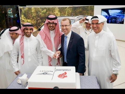 Bentley Showroom Launch in Riyadh