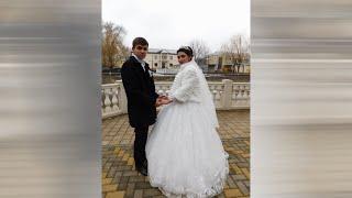 Цыганская Свадьба Катя и Андрей 1 часть г Благодарный