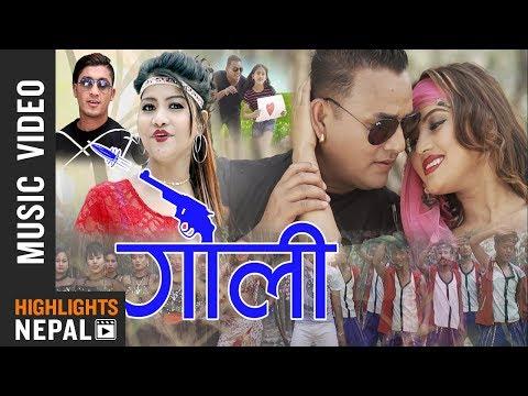 Goli (गोली) - New Nepali Lok Dohori Song 2018/2074 | Sharmila Rayamajhi, Raju R.D