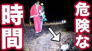 【クリスマス】性の6時間に行く心霊スポットが危険らしい。