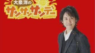 HBCラジオ 日曜日 15:00~16:00放送 パーソナリティ:大泉洋、オクラ...
