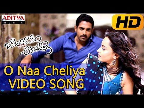O Naa Cheliya Full Video Song - Jabilli Kosam Aakashamalle Video Songs - Anup Tej, Smitik, Simmi Das