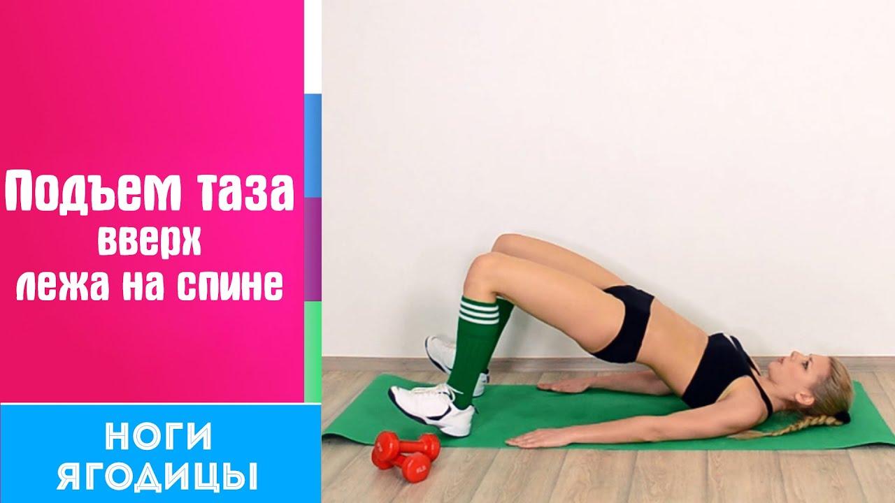 Смотреть онлайн видео красивые ноги