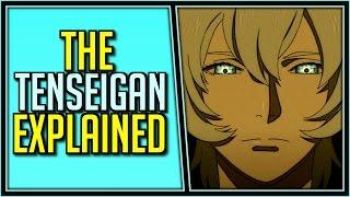 Explaining the Tenseigan