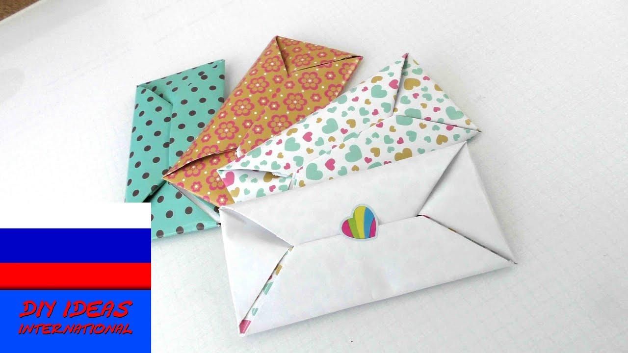 Как сделать конверт для 10 на 15 10
