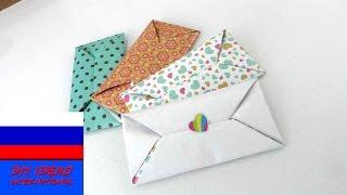 Конверт оригами из прямоугольной бумаги новый вариант(подпишись на новые видео ;-) http://www.youtube.com/channel/UCJpwGAdcGcn7pI9FRNWIlRA?sub_confirmation=1 кана́л: ..., 2015-06-24T07:00:01.000Z)