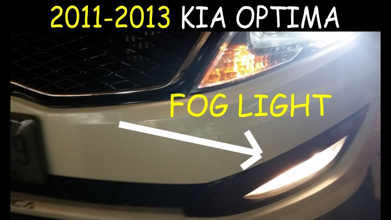 hight resolution of kia optima fog light repair 2011 2013 h8 bulb replacement