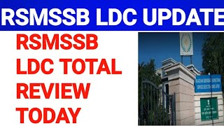 RSMSSB LDC TODAY TOTAL UPDATE