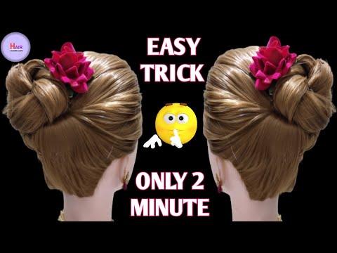 how-to-make-two-minutes-hairstyle-|-2-मिनट-में-हैरस्टाईल-कैसे-बनाए-|-#two_minutes_hairstyle