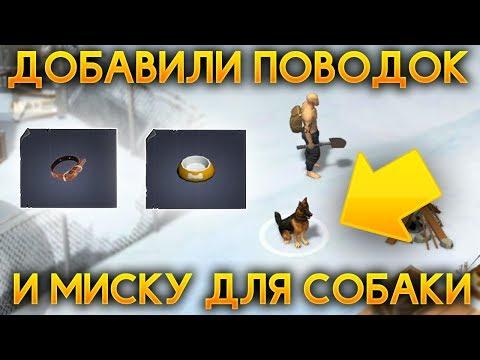 СМЕШНОЕ ВИДЕО для детей Новый мультик ЗАКОЛДОВАННЫЙ ДОМ #2 детская игра My Townиз YouTube · Длительность: 13 мин21 с