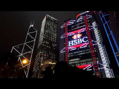 HSBC HK HQ Jan 2017