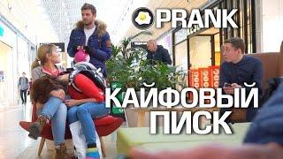видео Уникальный замес