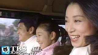 3組の夫婦と独身男女2人は草津温泉へ。今回の旅行はひびの入った隆正(竜...