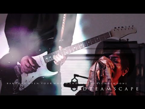 BAROQUE - DREAMSCAPE (Full ver.)