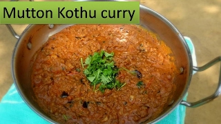 Mutton Kothu curry in tamil | Side dish for idli, poori, rice