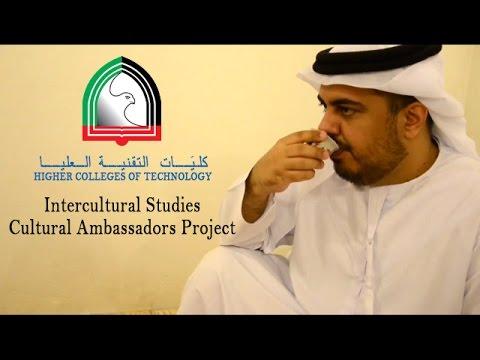 Emirati Culture