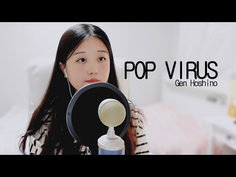 Gen Hoshino (星野源) - Pop Virus|COVER BY September