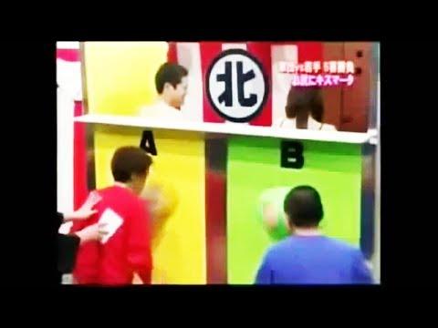 Japan Game Show 18+ | Game Bựa Nhật | Hôn Đít Nhau Cực Bựa thumbnail