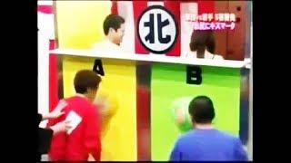 Japan Game Show 18+ | Game Bựa Nhật | Hôn Đít Nhau Cực Bựa