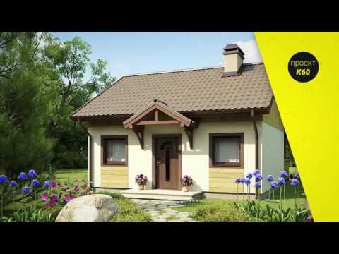 Каркасные дома. ТОП-8 проектов загородных домов до 80 кв.м.!