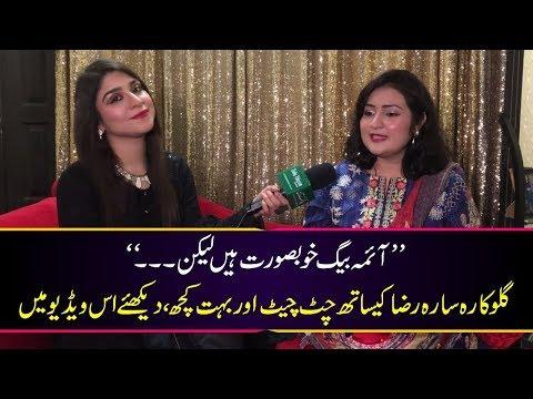 Famous Singer Sara Raza Sy Chit Chat Aur Bohat Kuch...