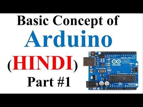 Basic Concept Of Arduino In Hindi | Arduino Tutorials For Beginners Part #1