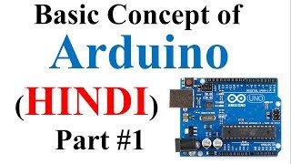 Basic concept of Arduino in Hindi | Arduino tutorials for beginners part #1