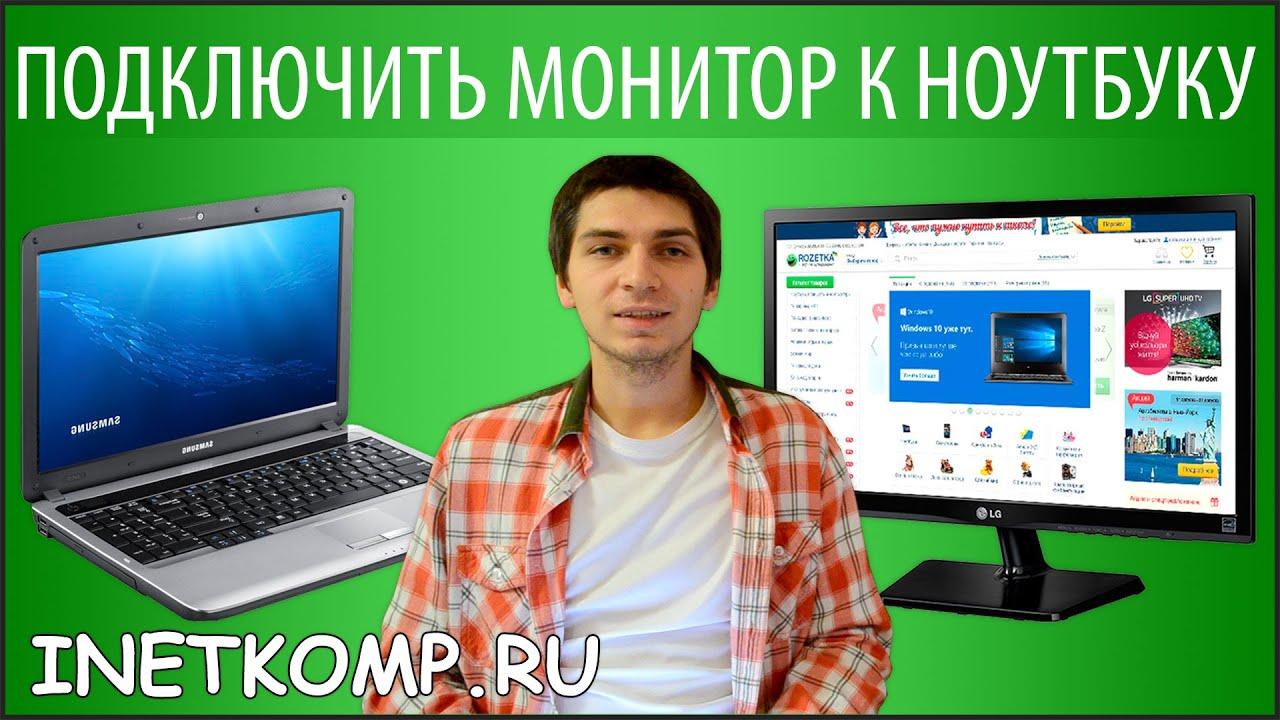 г Николаев Авторынок (ВЫМОГАЮ ДЕНЬГИ) - YouTube