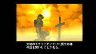 Blaster Master: Blasting Again PlayStation