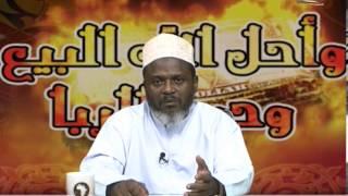 Africa tv swahili, Riba 4 2