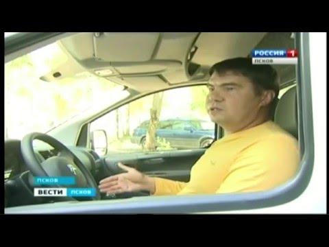 Перевозка лежачих больных в г. Псков