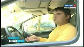 Перевозка лежачих больных в г. Псков(«Такси» для людей с ограниченными возможностями появилось в Пскове. Фирма «Эк-Гор» начала предоставлять..., 2016-02-19T20:34:44.000Z)