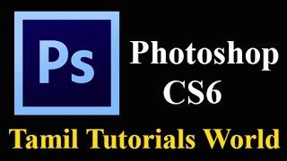 Photoshop Cs6 Tutorial In Tamil Create Passport Size Photoshd