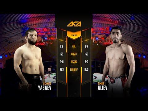 ACA YE 17 Ахмед Ясаев (Гудермес) VS Тимур Алиев (Дербент)
