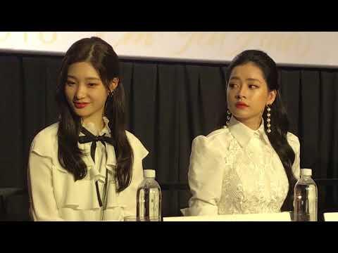 Chi Pu rót nước, nhắc bài cho Jung Chae Yeon nói tiếng Việt tại họp báo