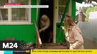 Фото Дожди и грозы ожидаются в столице с 21:00 - Москва 24