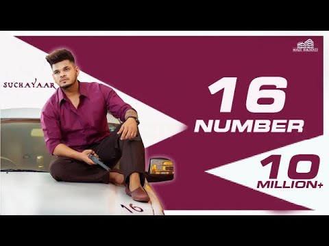 16 Number | Sucha Yaar  - New Punjabi Songs 2019 - Punjabi Music - Latest Punjabi Action Song