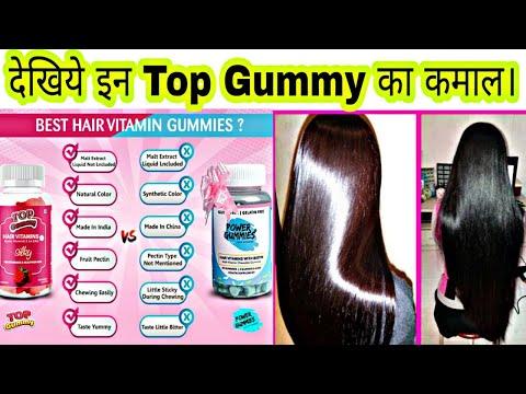 top-gummy-strawberry-hair-vitamins-with-biotin|beauty-gummies-for-skin-&-nail|healthy-&-silky-hair?